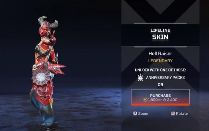 Life Line Hell Raiser New Skins